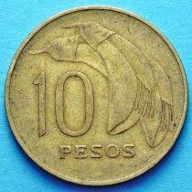 Уругвай 10 песо 1968-1969 год.