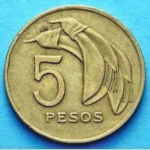 Уругвай 5 песо 1969 год.