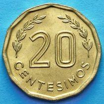 Уругвай 20 сентесимо 1978-1981 год.