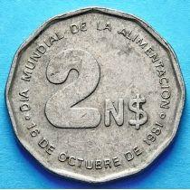 Уругвай 2 песо 1981 год. ФАО. Из обращения