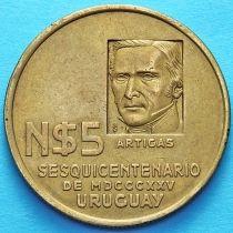 Уругвай 5 новых песо 1975 год. 150 лет революции.