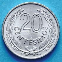 Уругвай 20 сентесимо 1965 год. UNC