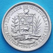 Венесуэла 1 боливар 1965 год. Серебро