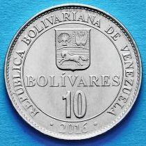 Венесуэла 10 боливар 2016 год.