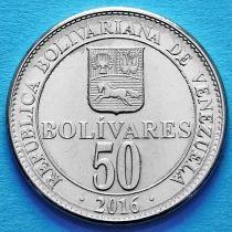 Венесуэла 50 боливар 2016 год.