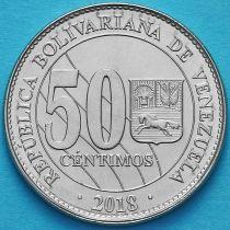Венесуэла 50 сентимо 2018 год.