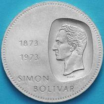 Венесуэла 10 боливар 1973 год. Серебро. №1.