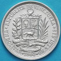 Венесуэла 1 боливар 1960 год. Серебро