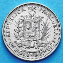 Венесуэла 1 боливар 1967 год.