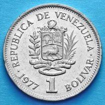 Венесуэла 1 боливар 1977, 1986 год.