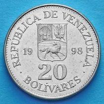 Венесуэла 20 боливар 1998 год.