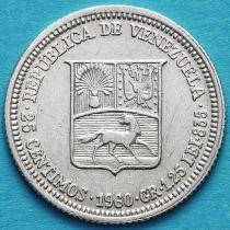 Венесуэла 25 сентимо 1960 год. Серебро.