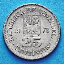 Венесуэла 25 сентимо 1977-1978 год.