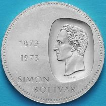 Венесуэла 10 боливар 1973 год. Серебро. №2