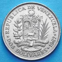 Венесуэла 2 боливара 1967-1988 год.