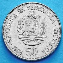 Венесуэла 50 боливар 1998-1999 год.
