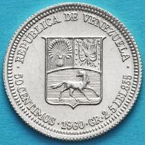 Венесуэла 50 сентимо 1960 год. Серебро.