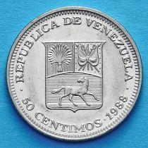 Венесуэла 50 сентимо 1988-1990 год.