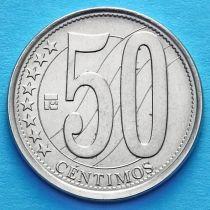 Венесуэла 50 сентимо 2007-2009 год.