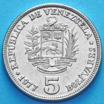 Венесуэла 5 боливар 1977 год.