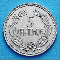 Венесуэла 5 сентимо 1958-1971 год.