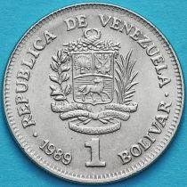 Венесуэла 1 боливар 1988-1990 год. Мелкий шрифт.