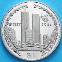 Британские Виргинские острова 1 доллар 2011 год. Башни-близнецы.