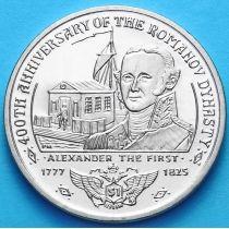 Британские Виргинские острова 1 доллар 2013 год. Александр II