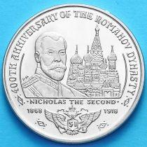 Британские Виргинские острова 1 доллар 2013 год. Николай II