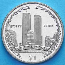 Британские Виргинские острова 1 доллар 2002 год. Башни-близнецы.