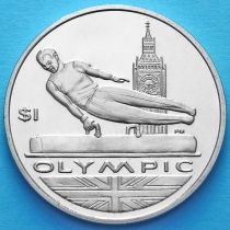 Британские Виргинские острова 1 доллар 2012 год. Гимнастика.