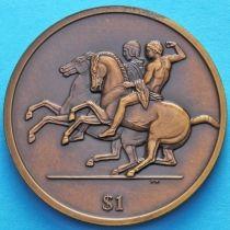 Британские Виргинские острова 1 доллар 2010 год. Всадники.