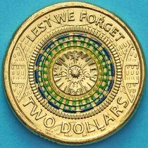 Австралия 2 доллара 2017 год. Мы не забудем.