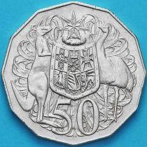 Австралия 50 центов 1969-1984 год.
