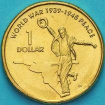 Австралия 1 доллар 2005 год. 60 лет со дня окончания Второй Мировой войны