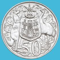 Австралия 50 центов 1966 год. Серебро.