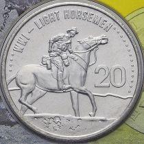 Австралия 20 центов 2015 год. Лёгкая кавалерия.