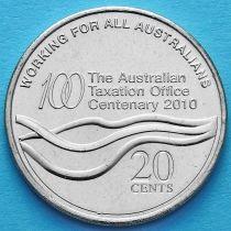 Австралия 20 центов 2010 год. 100 лет налоговому управлению.