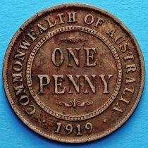 Австралия 1 пенни 1913-1936 год.