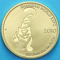 Австралия 1 доллар 2010 год. Год тигра.