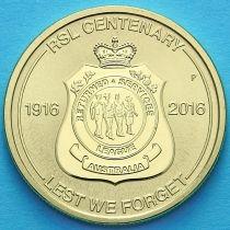 Австралия 1 доллар 2016 год. 100 лет RSL.