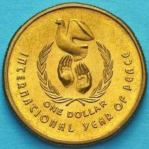 Австралия 1 доллар 1986 год. Международный год мира.