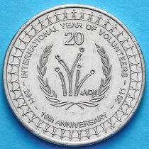 Австралия 20 центов 2011 г. Международный год волонтеров