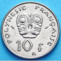 Французская Полинезия 10 франков 1972-2005 год.