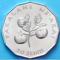 Тонга 50 сенити 2011 год. ФАО