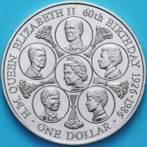 Острова Кука 1 доллар 1986 год. Елизавета II.