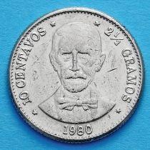 Доминиканская Республика 10 сентаво 1978-1981 год.