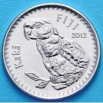 Фиджи 20 центов 2012 год.