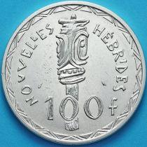 Новые Гебриды 100 франков 1966 год. Серебро.