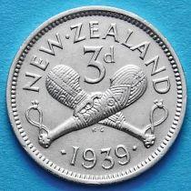 Новая Зеландия 3 пенса 1939 год. Серебро.